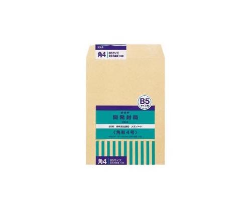 開発封筒 クラフト製・パック入 角4 4ゴウ(KK4)