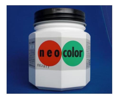ネオカラー 250ml瓶入(インク色:白)