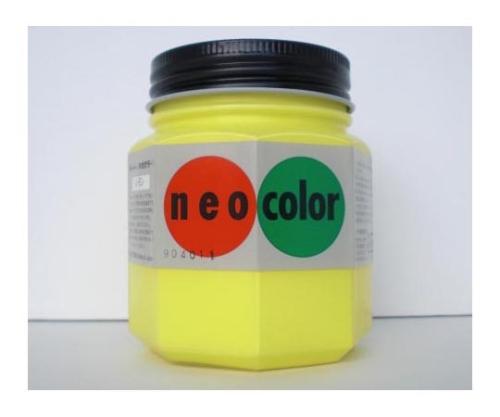 ネオカラー 250ml瓶入(インク色:レモン) 250mlビンイリ・イッパンヨウ