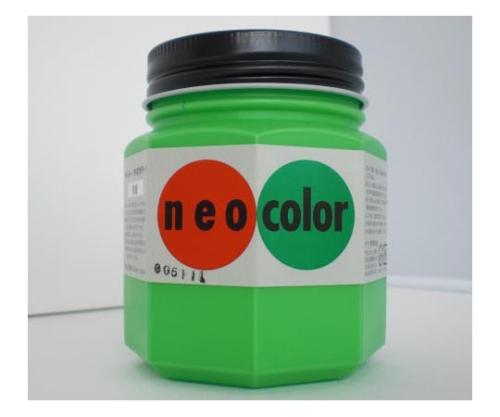 ネオカラー 250ml瓶入(インク色:黄緑)