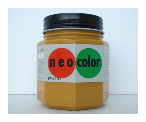 ネオカラー 250ml瓶入(インク色:黄土)
