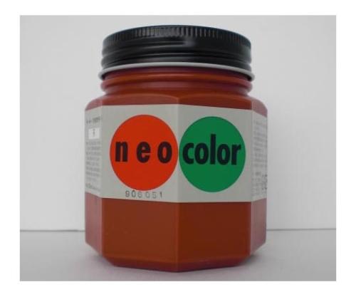 ネオカラー 250ml瓶入(インク色:茶)