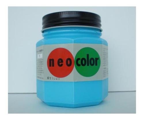 ネオカラー 250ml瓶入(インク色:水)