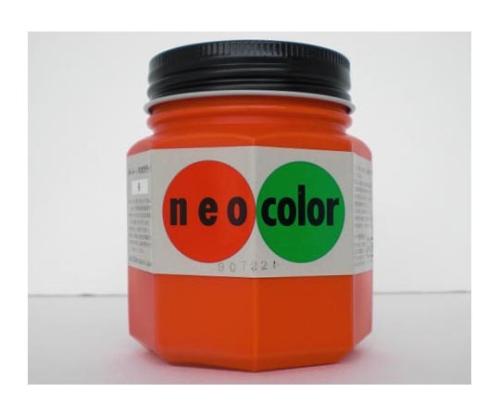 ネオカラー 250ml瓶入(インク色:朱)
