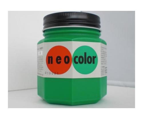 ネオカラー 250ml瓶入(インク色:緑)