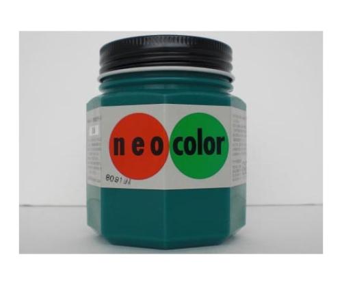 ネオカラー 250ml瓶入(インク色:深緑) 250mlビンイリ・イッパンヨウ