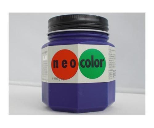 ネオカラー 250ml瓶入(インク色:紫)