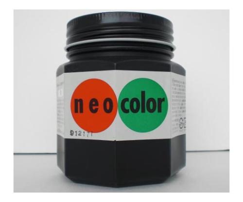 ネオカラー 250ml瓶入(インク色:黒)