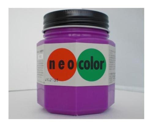 ネオカラー 250ml瓶入(インク色:赤紫) 250mlビンイリ・イッパンヨウ
