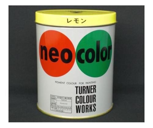 ネオカラー 600ml缶入(インク色:レモン) 600mlカンイリ・センモンカヨウ