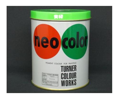 ネオカラー 600ml缶入(インク色:黄緑) 600mlカンイリ・センモンカヨウ