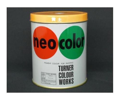 ネオカラー 600ml缶入(インク色:黄土)