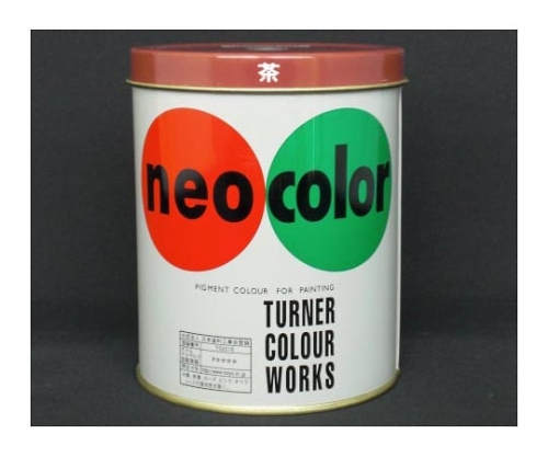 ネオカラー 600ml缶入(インク色:茶)
