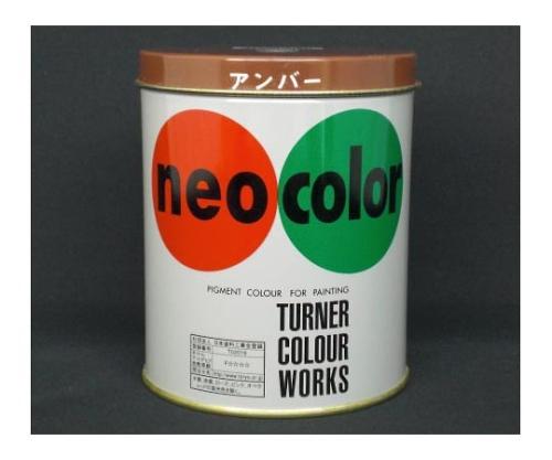 ネオカラー 600ml缶入(インク色:アンバー) 600mlカンイリ・センモンカヨウ