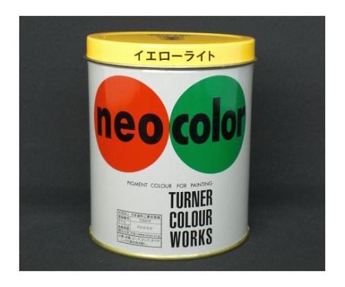 ネオカラー 600ml缶入(インク色:イエローライト)