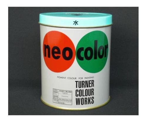 ネオカラー 600ml缶入(インク色:水)