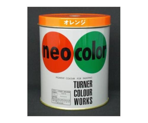 ネオカラー 600ml缶入(インク色:オレンジ) 600mlカンイリ・センモンカヨウ