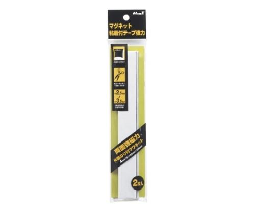 マグネット粘着付テープ強力 MSTP-200