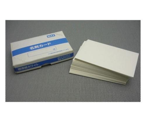 マックス カードプリンタ専用消耗品 名刺カード BP-P101