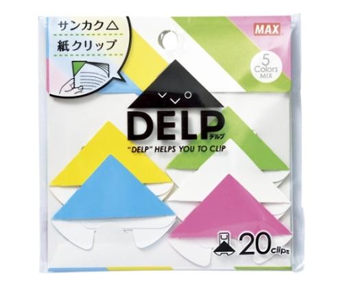 DELP(デルプ) 5色アソート DL-1520S/MX