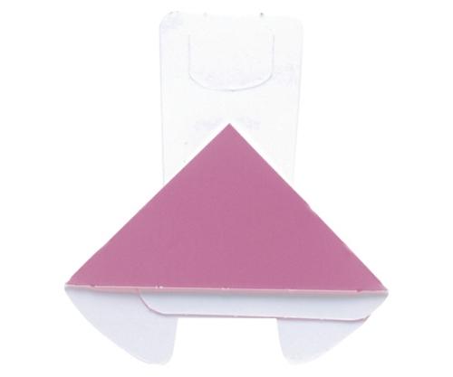 DELP(デルプ) ピンク DL-1520S/P