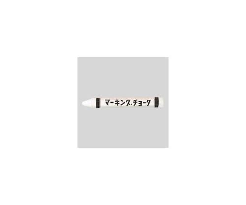 マーキングチョーク(インク色:白) CD50-10