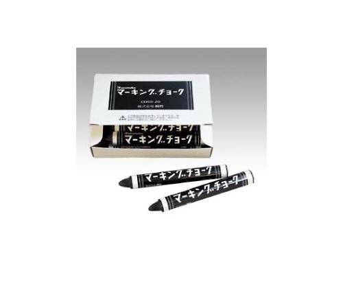 マーキングチョーク(インク色:黒) CD50-20
