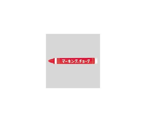 マーキングチョーク(インク色:赤) CD50-30