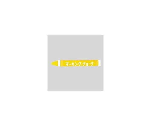 マーキングチョーク(インク色:黄) CD50-40