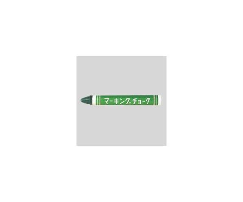 マーキングチョーク(インク色:緑)