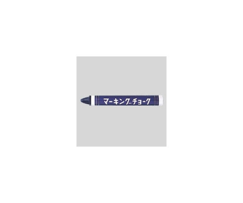 マーキングチョーク(インク色:青) CD50-60