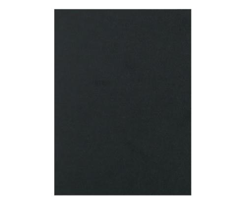 下敷 黒 KA33-151