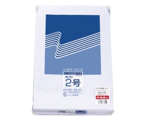 内地紋付ホワイト封筒 738
