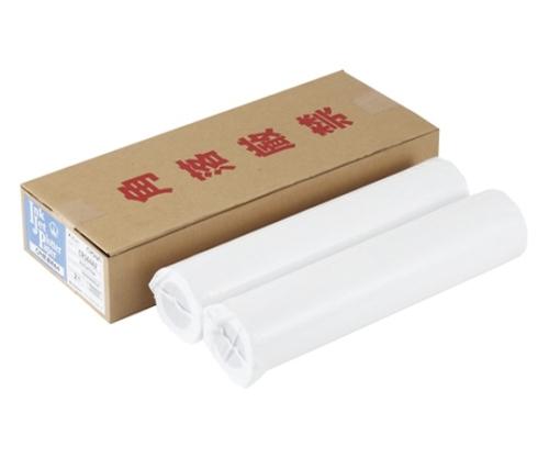 大プリンターOA用紙 CR-S64A2