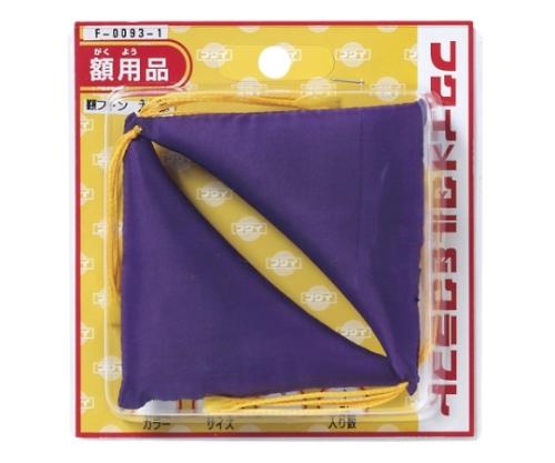 額縁用金具 紫