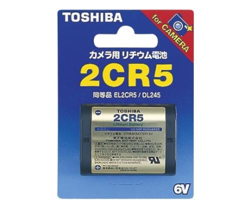 カメラ用リチウム電池 2CR5G