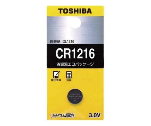 コイン形リチウム電池 CR1216EC