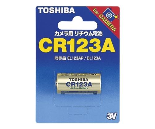 カメラ用リチウム電池 CR123AG