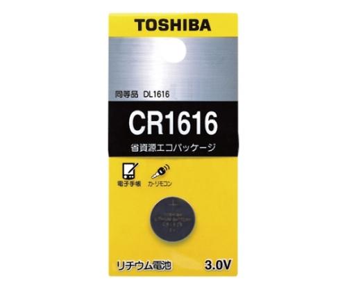 コイン形リチウム電池 CR1616EC