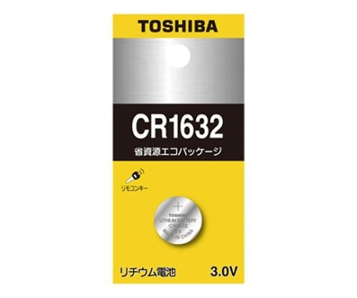 コイン形リチウム電池 CR1632EC