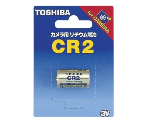 カメラ用リチウム電池 CR2G