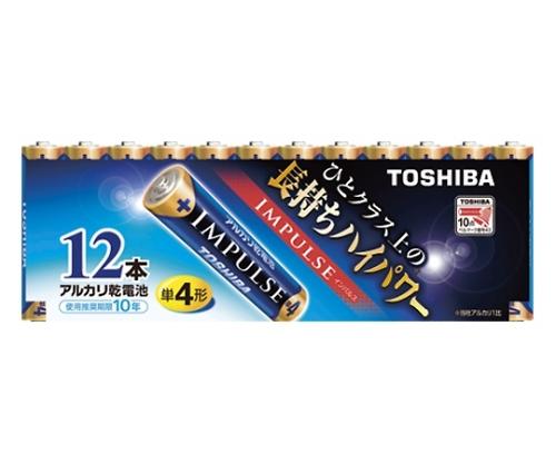 アルカリ乾電池 インパルス まとめパック 単4形 12本入 LR03H 12MP