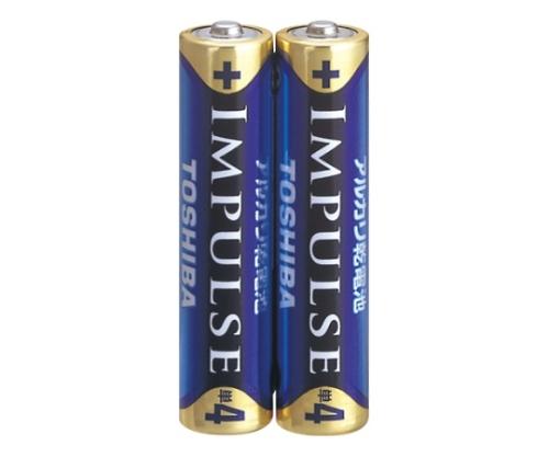 アルカリ乾電池 インパルス シュリンクパック 単4形 2本入 LR03H 2KP