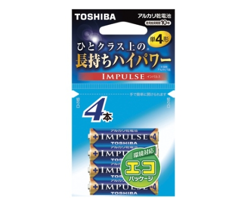 アルカリ乾電池 インパルス エコパッケージ 単4形 4本入
