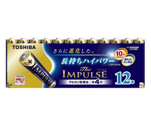 アルカリ乾電池 ザ・インパルス まとめパック 単4形 12本入
