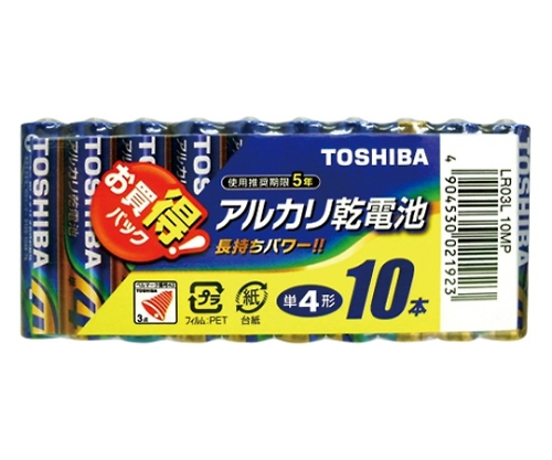 アルカリ乾電池 シュリンクパック 単4形 10本入