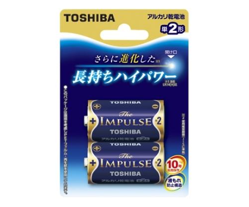 アルカリ乾電池 ザ・インパルス ブリスターパック 単2形 2本入