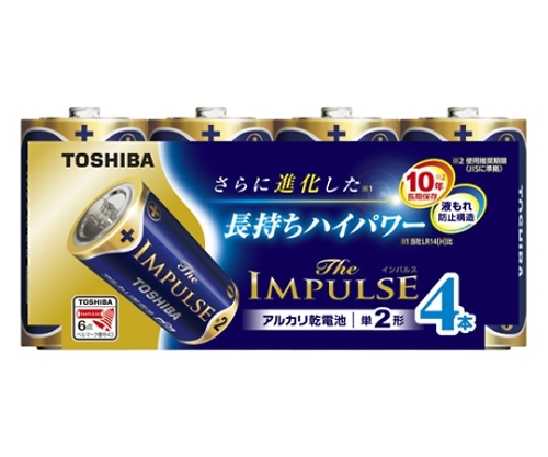 アルカリ乾電池 ザ・インパルス まとめパック 単2形 4本入 LR14HS 4MP