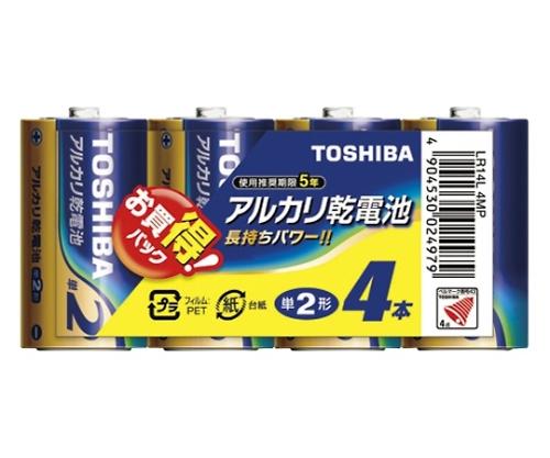 アルカリ乾電池 シュリンクパック 単2形 4本入 LR14L 4MP