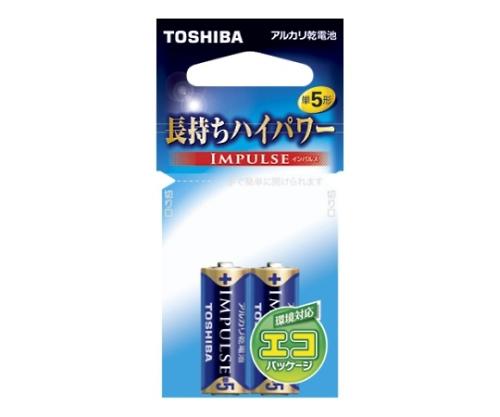 アルカリ乾電池 インパルス エコパッケージ 単5形 2本入